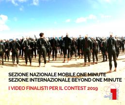 I FINALISTI DELLA SEZIONE NAZIONALE ED INTERNAZIONALE 2019