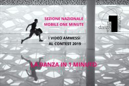 AMMESSI - LA DANZA IN 1 MINUTO 2019