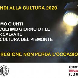 Fondi alla cultura 2020 - La regione non perda l'occasione